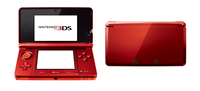 Nintendo sunsets the 3DS