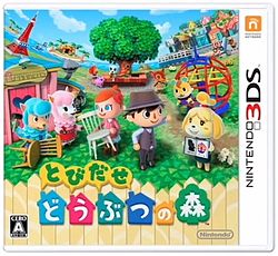 animal crossing 3ds box