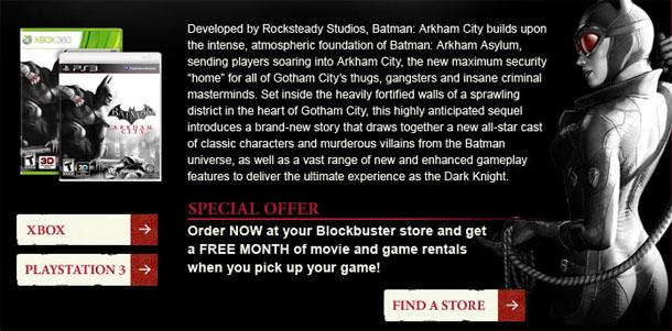 Blockbuster's Batman Arkham City promotion