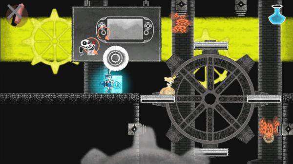 dokuro vita screenshot 4