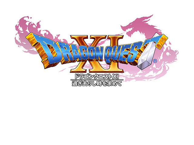 Dragon Quest XI announced for PS4, 3DS and possibly Nintendo's NX