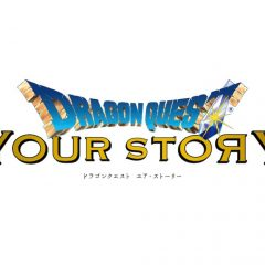 Dragon Quest V movie announced