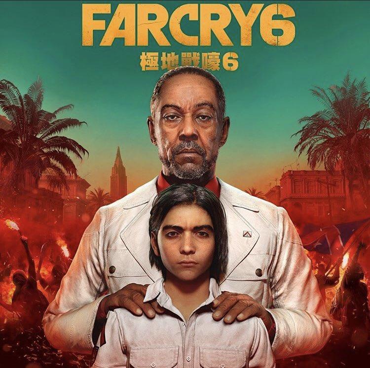 Far Cry 6 teased
