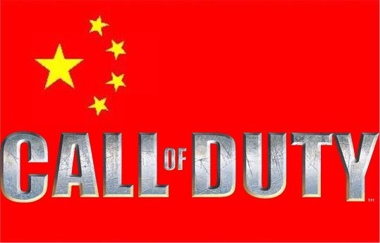 flag_china cod
