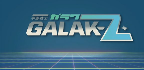 WIN! GALAK-Z: Variant S & GALAK-Z: Variant Mobile figurines!