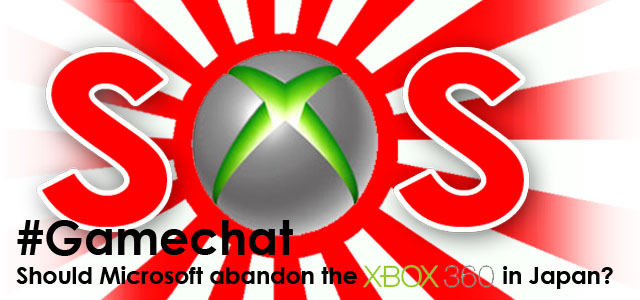 Gamechat Xbox in japan