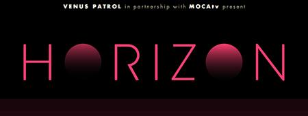 Horizone E3 2013