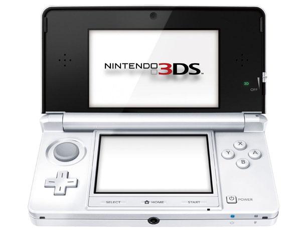 Ice White Nintendo 3DS