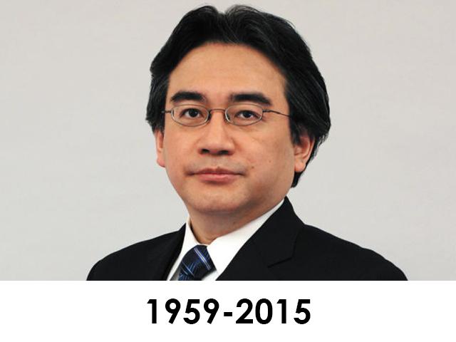 satoru-iwata-passes-away