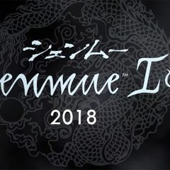 Shenmue I & II getting re-released this year