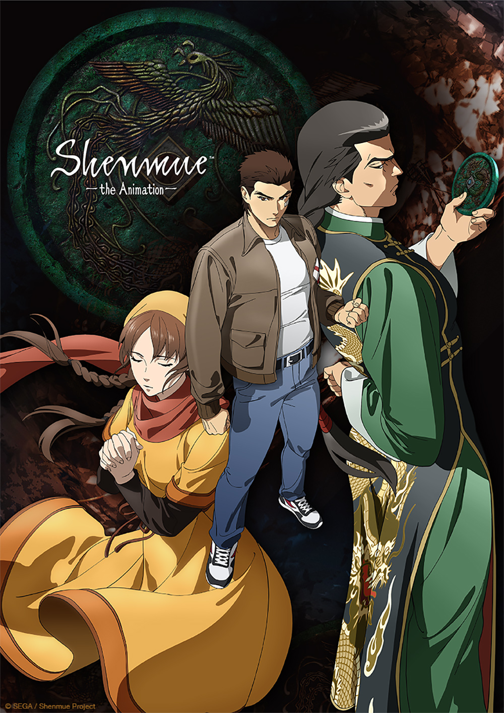 Shenmue anime series announced