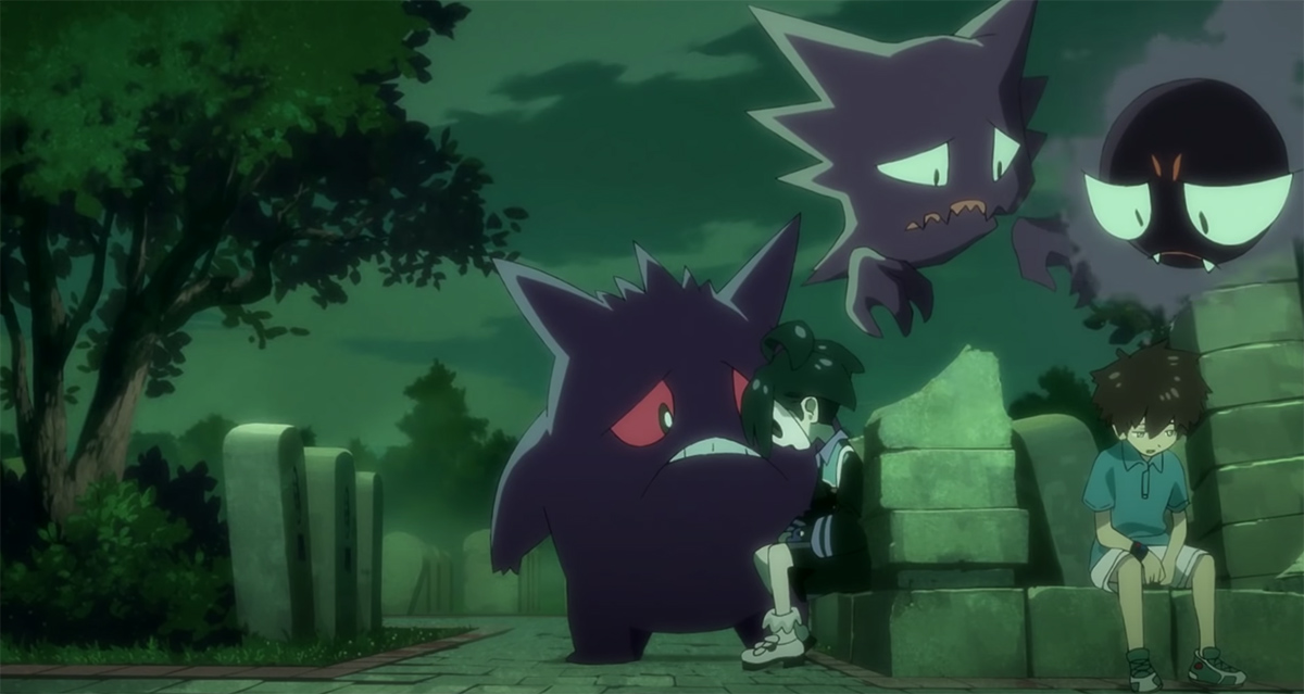 Saturday Morning Cartoons: Pokemon: Twilight Wings Episode 6